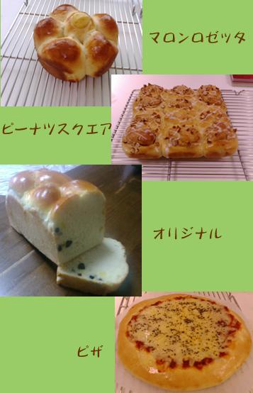パンの写真