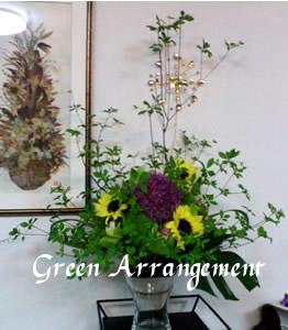 グリーンアレンジメントの写真