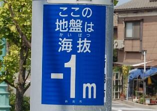 Kaibatsu